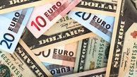نرخ  ارز  بین بانکی در ۱۲ اردیبهشت