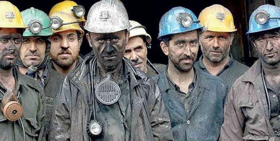آغاز نشست شورای عالی کار برای تعیین حداقل دستمزد کارگران در سال 99