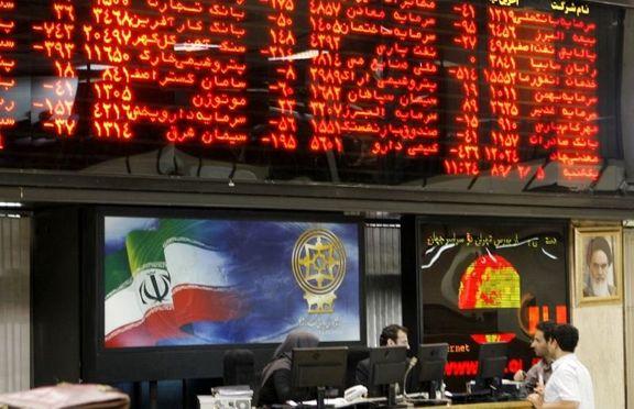 اموال مازاد دولت در بورس به فروش می رسد