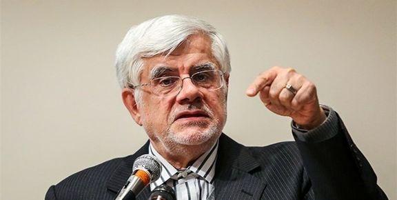 عارف در حال بررسی شرایط برای حضور در انتخابات ریاست جمهوری 1400