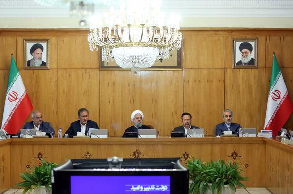 دولت به رئیس جدید سازمان امور مالیاتی رأی اعتماد داد