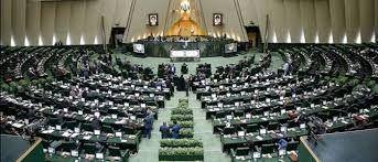 بورس تهران زیر چتر حمایتی مجلس/ استقبال شاخص کل با منفی 7000 واحد از دومین ماه پاییزی