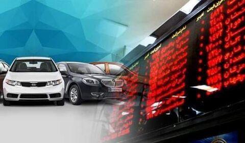 گروه خودرو بیشترین حجم و ارزش معاملات را کسب کرد