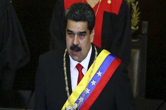 برگزاری تظاهرات در آمریکا در حمایت از مادورو