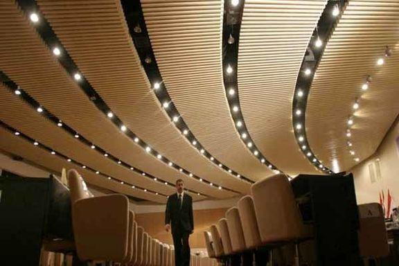 آغازجلسه پارلمان عراق برای انتخاب معاونان رئیس پارلمان