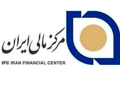 مرکز مالی ایران اولین دوره آمادگی آزمون سطح یک FRM را برگزار میکند