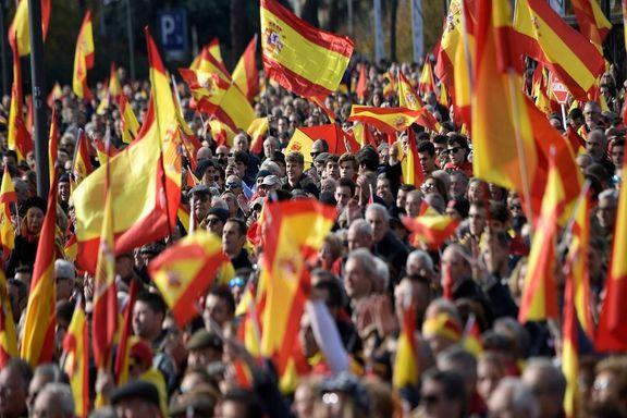 تظاهرات راست افراطی اسپانیا در واکنش به مذاکرات دولت با کاتالان ها