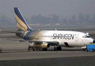 یک شرکت خصوصی عربستانی تمام امتیاز شرکت هواپیمایی شاهین ایر پاکستان را خرید