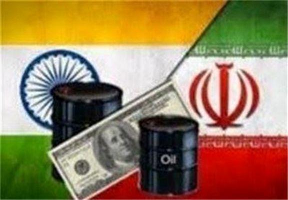 هند خرید نفت از ایران را افزایش می دهد