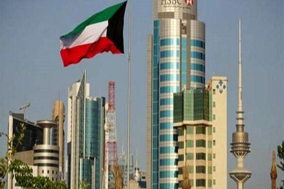 کویت 31 کشور را ممنوع الورود به این کشور اعلام کرد