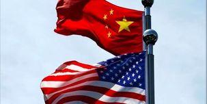 اعمال اقدامات تلافی جویانه  چین علیه دیپلماتهای آمریکا در پکن