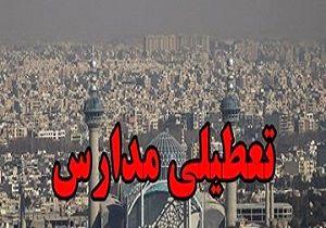 همه مدارس اصفهان یکشنبه 10 آذر ماه تعطیل است