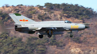 هواپیمای نظامی پاکستان سقوط کرد