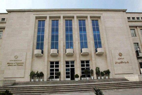 وزارت اقتصاد از ارسال یک لایحه به دولت برای تصویب درباره  اداره شرکت های عمومی خبر داد