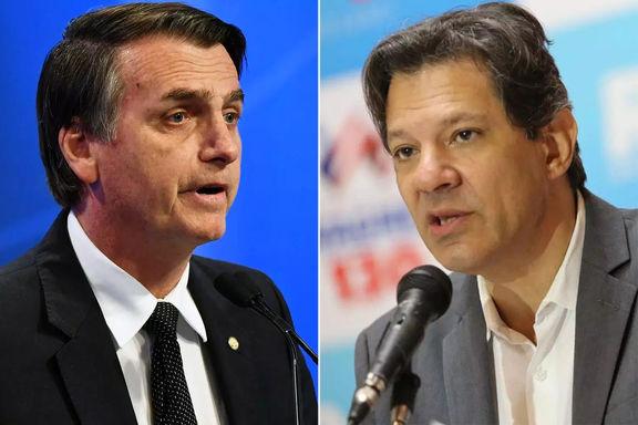 پیروزی بولسونارو در انتخابات برزیل / نظامیان به  قدرت باز گشتند