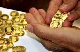 سکه آتی از فردا در بازار  معامله می شود