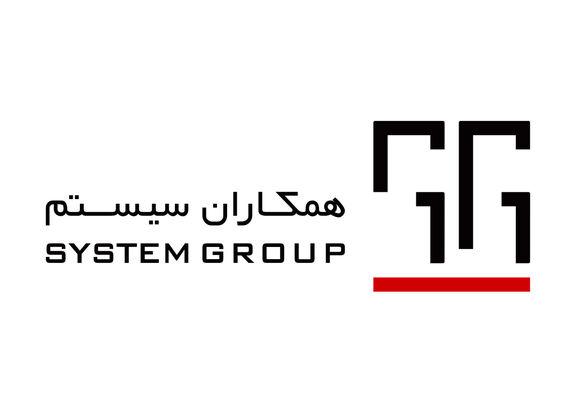 سهامداران همکاران سیستم از 23 خرداد سود دریافت میکنند