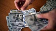هر گرم طلا 474 هزار تومان//هر دلار در بازار آزاد به 13 هزار و 320 تومان رسید