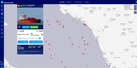 حمله به یک کشتی سعودی در سواحل غربی عربستان