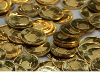 تغییر در ساعت معاملات گواهی سپرده طلا