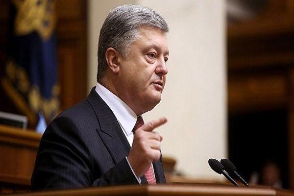 پیمان دوستی بین روسیه و اوکراین لغو می شود