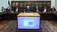 جلسه شورای عالی هماهنگی اقتصادی امروز با حضور سران قوا برگزار شد