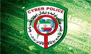 رئیس پلیس فتا به مسافران نوروزی هشدار داد/ زمان خرید رمز کارت خود را به هیچ عنوان به فروشنده نگویید
