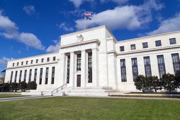 فدرال رزرو آمریکا امروز نرخ بهره را اعلام میکند