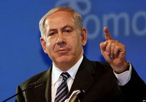 ادعای نتانیاهو: ترامپ ایران را تحت فشارهای اقتصادی بزرگی قرار داده است