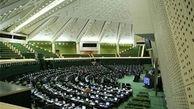 کلیات اصلاح ساختار بودجه سال آینده تصویب شد