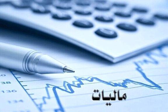 شکاف مالیاتی۱۰۰هزار میلیاردتومانی درکشور/لزوم هوشمندسازی مالیاتها