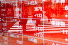 سهام آسیا با ریزش های سنگین همراه شد