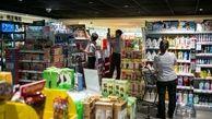 رشد 17 درصدی خرده فروشی در چین