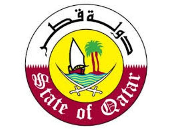 اختلافات قطر و امارات بالا گرفت/ قطر از امارات  به دیوان بین المللی  شکایت می کند