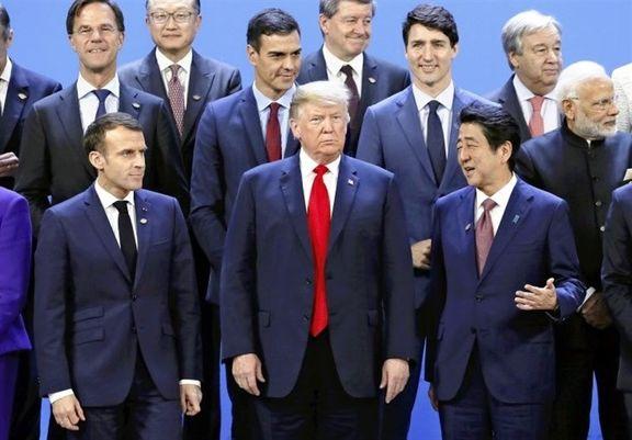 گروه 20 از اصلاح سازمان تجارت جهانی حمایت کرد