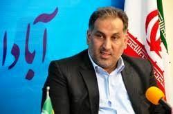 ادامه اصلاح قانون بانک مرکزی در مجلس شورای اسلامی