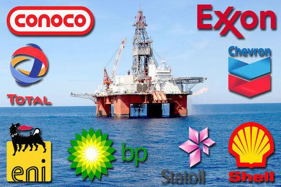 درآمد 5 شرکت بزرگ نفت و گاز بیش از ۳۰ درصد کاهش یافت