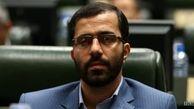 نماینده مجلس به دولت در جلسه علنی مجلس اخطار داد