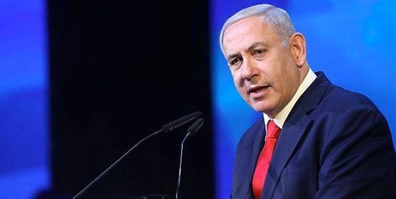 نتانیاهو ادعاهای بی اساس خود علیه برنامه هستهای ایران راتکرار کرد