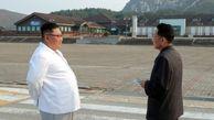 کره شمالی آینده خوبی ندارد