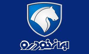 پیش فروش محصولات ایران خودرو از فردا اغاز می شود