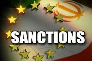 وزارت خزانه دارى امریکا تحریمهاى جدید بانکى علیه ایران تصویب کرد