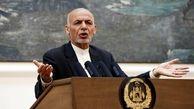سرنوشت افغانستان را تنها ملت و دولت تعیین می کنند نه نیروهای خارجی
