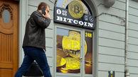 عبور بیتکوین از مرز 11 هزار دلار با آغاز مذاکرات بسته نجات مالی
