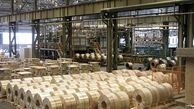 «فباهنر» در نیمه اول سال به ازای هر سهم 2493 ریال سود ساخت