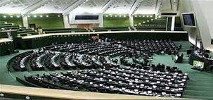 اعضای ناظر شورای عالی بیمه انتخاب شدند
