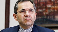 تأکید نماینده ایران بر لزوم لغو عملی همه تحریمهای آمریکا
