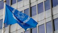 آخرین موضع آژانس و اتحادیه اروپا در مورد ایران