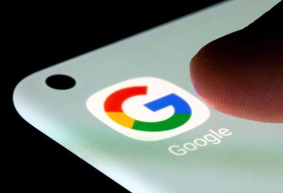 امکانات جدید جست و جوی گوگل در راه است