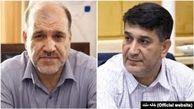 دو نماینده بازداشت شده در جلسه علنی مجلس حاضر شدند